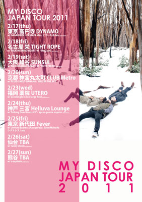 MY DISCO TOUR2011